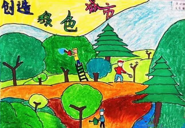 创建绿色城市绿色家园主题儿童画优秀作品