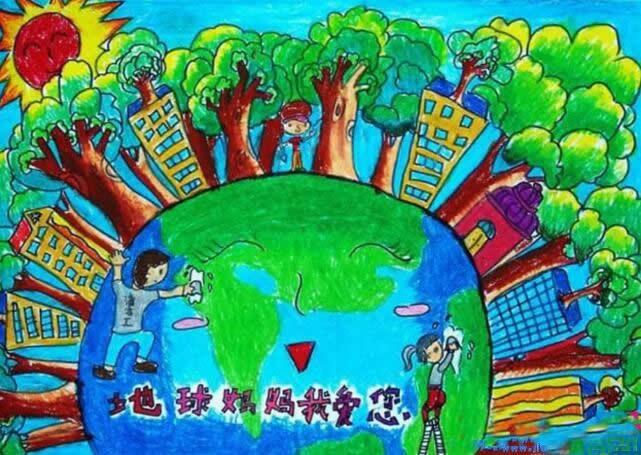 绿色家园环保主题儿童画优秀作品 - 地球妈妈我爱您