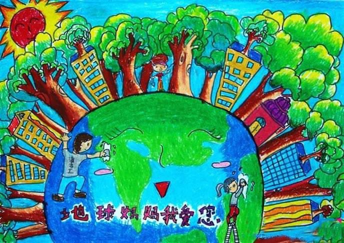 保护绿色家园儿童画优秀作品_地球妈妈我爱您