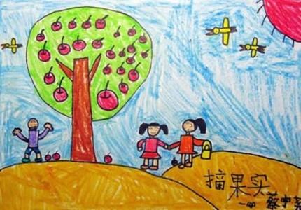 秋天摘苹果幼儿绘画