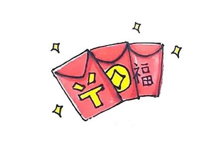 新年红包简笔画画法步骤图片