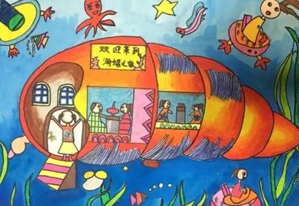 美丽的地球家园儿童画作品图片