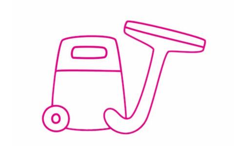 吸尘器简笔画的画法步骤教程及图片大全