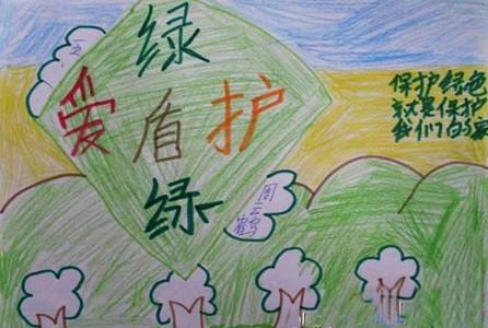小学生绿色环保儿童画