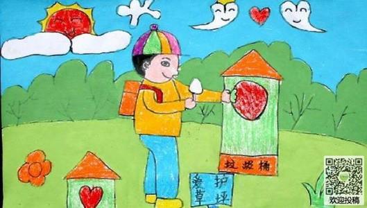 环保主题儿童画图片