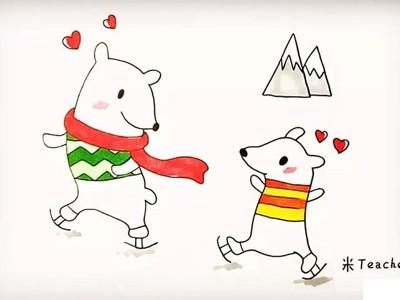 可爱的北极熊简笔画教程