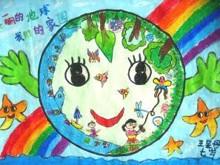 世界地球日低碳环保主题儿童画