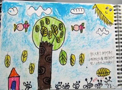 秋天来了儿童画