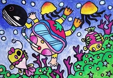 优秀海底探险儿童画