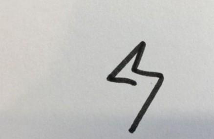 闪电简笔画怎么画好看又简单
