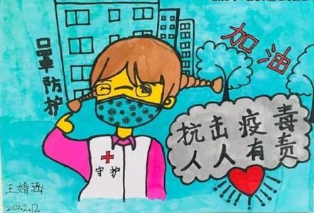 抗击疫情人人有责儿童画图片