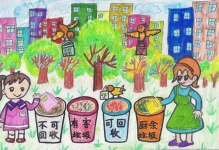 爱护环境垃圾分类教育儿童画