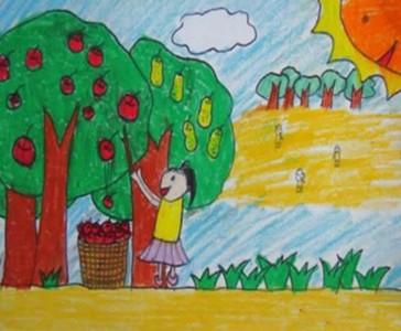 秋天果实丰收的儿童画图片