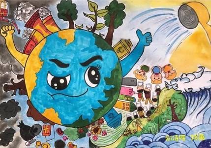 保护地球儿童画创想画一等奖