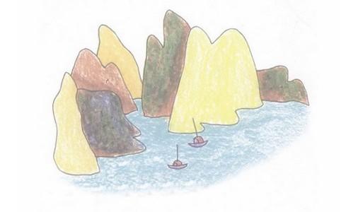 岛屿简笔画的画法步骤教程