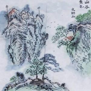 工笔画-秀色山谷