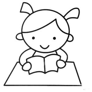 读书的小女孩简笔画