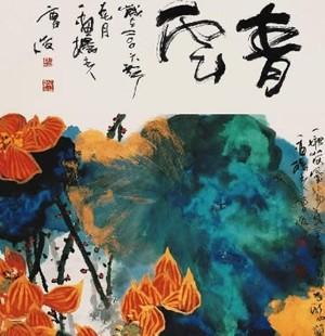 工笔画-青云