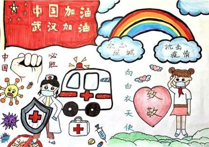 小学生为武汉加油绘画