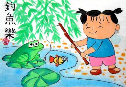 工笔画-钓鱼乐