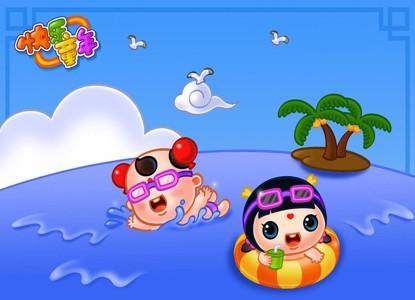 数字油画-游泳