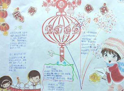 春节的古诗词手抄报图片大全
