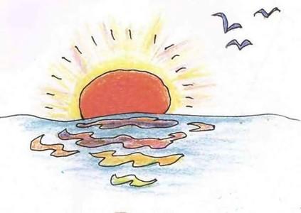 海上日出图片儿童画