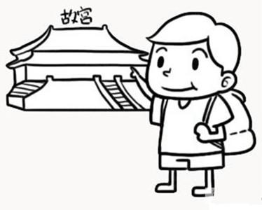 我爱故宫简笔画