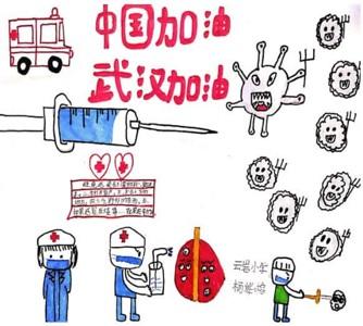 抗击疫情武汉加油中国加油儿童绘画作品