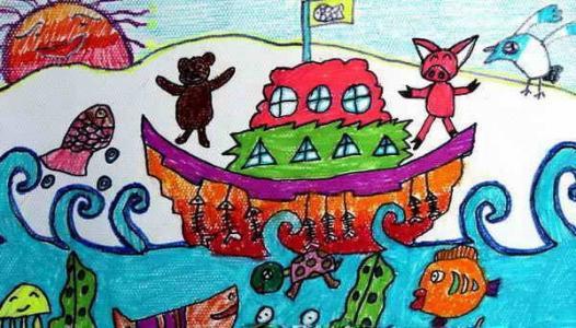 船和大海儿童画-开心航海
