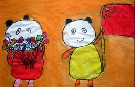 熊猫庆祝国庆了