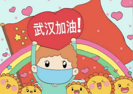 武汉加油儿童画
