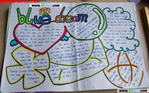 小学生英语手抄报:bluedream