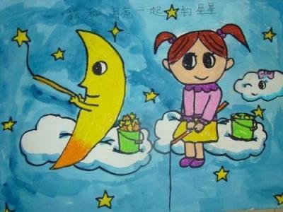 月亮儿童画-我和月亮钓星星
