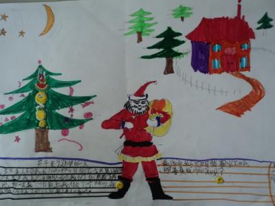 圣诞老人的装扮