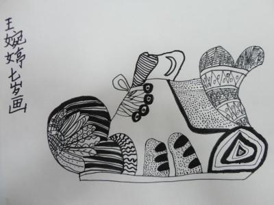 动漫漂亮的鞋子